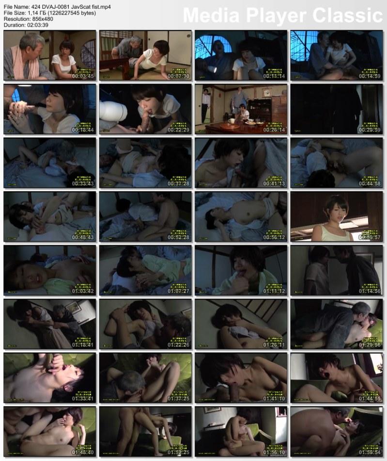 [DVAJ-0081] 停電中に義父に抱かれる若妻 川上奈々美 手コキ 女優花嫁、若妻近親相姦寝取り、寝取られフェラ