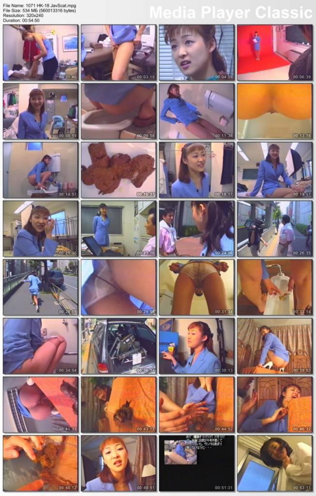 [HK-18] パンツで女性アナウンサーのがらくたをキャスティングスカトロ動画