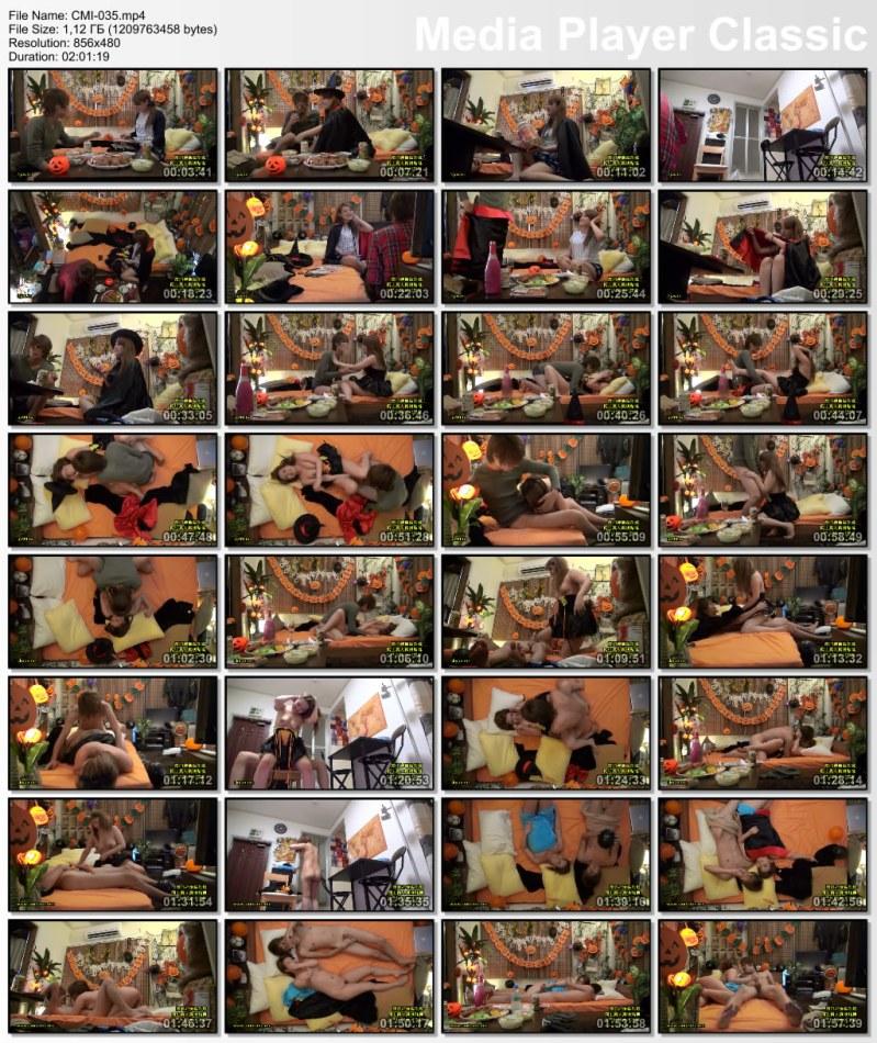 [CMI-035] ゲスの極み映像 26人目素人盗撮 ギャルドキュメント連れ込み巨乳