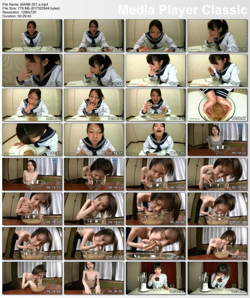 [MANB-301] ゲロ吐き癖下品女 ゲロラハイナ東海 フェチマニアの館ラハイナ東海